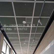 铝网板天花装饰网格板生产厂家图片