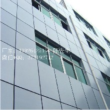 自洁铝单板烤漆铝单板金属装饰建材