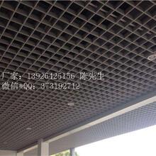 普通格栅铝质格栅金属装饰建材