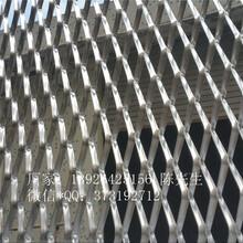 网格天花板装饰铝网板金属装饰建材
