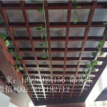 型材格栅铝天花格栅金属吊顶建材图片