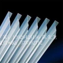 7型铝挂片V型铝挂片金属吊顶建材