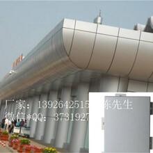 外墙弧形铝单板冲孔弧形铝单板金属装饰建材图片
