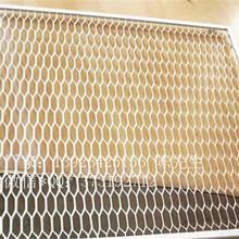铝板装饰网吊顶铝板网金属装饰网板图片