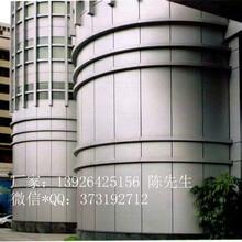 曲形幕墙铝单板曲面铝单板金属装饰建材图片