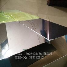 镜面天花铝条扣板镜面铝天花板金属吊顶建材图片