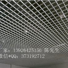 广州铝格栅生产厂家吊顶铝格栅金属装饰建材图片