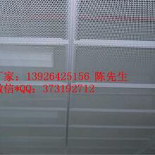 网格天花板铝合金网板金属装饰建材图片