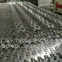 传喜长城形冲孔铝单板长城形外墙铝单板生产厂家图片
