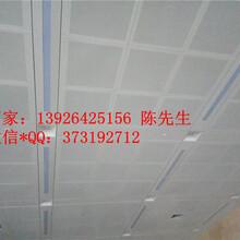 防锈铝扣板吊顶专用扣板金属装饰建材图片