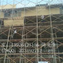 幕墙装饰铝单板铝单板生产厂家金属装饰建材图片