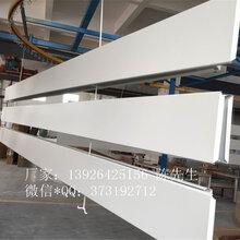 长条形铝扣板天花吊顶扣板金属吊顶建材图片