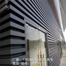 长城幕墙铝单板墙面装饰长城铝板金属装饰建材图片