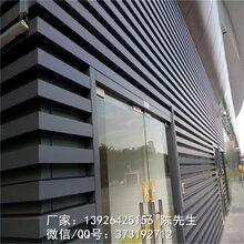 长城幕墙铝单板墙面装饰长城铝板金属装饰建材