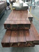 仿生态木纹铝方通型材木纹铝方通金属防火建材图片
