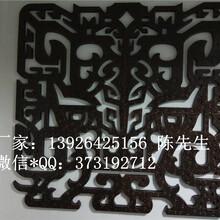 铸造镂空铝单板花型铸造铝单板铝合金幕墙建材