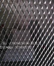 铝合金拉伸网板装饰铝材网板拉伸扩张网孔板生产厂家图片