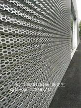 六角孔长城型铝单板广告牌长城铝单板装饰铝建材