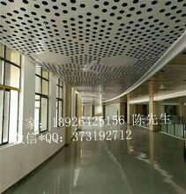 六边形吊顶铝单板冲孔六边形铝单板铝型装饰建材图片