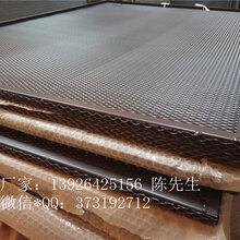 网包框吊顶网格板边框吊顶铝网板装饰网格板生产厂家