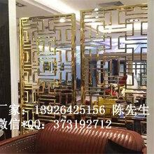 铝方管花格屏风仿古装饰屏风金属美观装饰材料