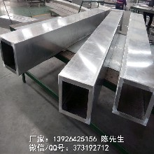 铝合金装饰方管吊顶装饰铝方管金属装饰管材图片