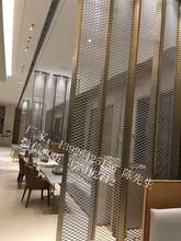 铝合金拉网板天花吊顶铝网板装饰网格板厂家定制图片