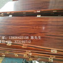 仿生态木纹铝单板木纹幕墙铝单板金属木纹装饰板材图片