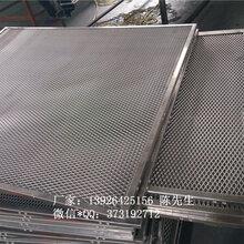 吊顶装饰网板集成吊顶网板金属装饰网孔板