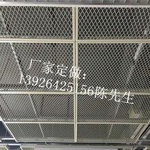 天花吊顶网格板拉伸网天花板金属装饰网板图片