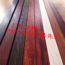仿木铝合金方条木色铝方通金属仿木装饰材料图片