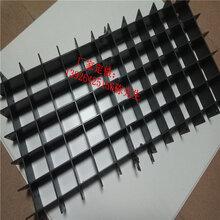 铝片材格栅天花铝吊格吊顶通风散热材料图片