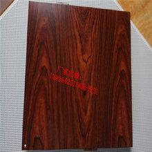 立体刨花木纹铝板木色转印铝单板金属装修装饰材料图片