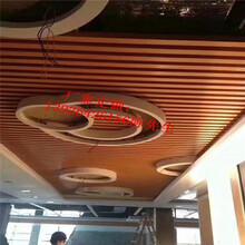 走廊吊顶铝方通商场吊顶u形方通金属吊顶装饰材料图片