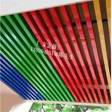 彩色铝方通铝方通吊顶造型室内外装饰材料图片