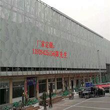 2厘铝单板价格外墙网孔铝单板户外幕墙装饰板材图片