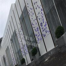 雕花铝单板价格花型雕刻铝板金属幕墙装饰材料