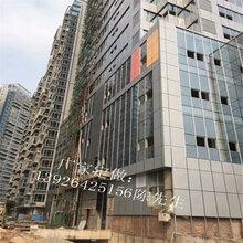 外墙铝板铝合金烤漆板金属墙面装饰板厂家图片