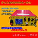 80安时锂电一体机锂电池捕鱼器锂电一体捕鱼机厂家