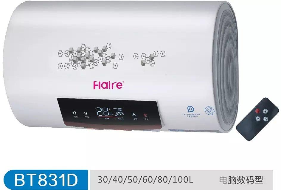 广州樱花储水式电热水器厂家