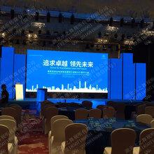 武汉酒店会议场地布置桁架舞台出租灯光音响设备LED屏出租