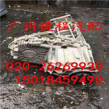 供应2013年2.5T沃尔沃XC90分动器\\前桥原装拆车件图片
