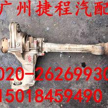 供应捷豹XJL发电机\缸盖\助力泵原装拆车件图片