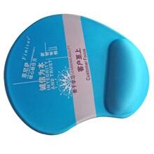 深圳弘恒硅胶鼠标垫/护腕鼠标垫3D立体鼠标垫HH-25
