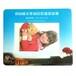 PVC相框鼠标垫定做/鼠标垫广告/礼品照片鼠标垫