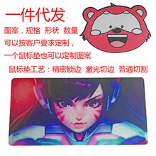 特价供应游戏动漫鼠标垫广告赠品展会宣传品鼠标垫LOGO定制