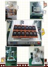 蜂鸣器自动焊锡机自动焊锡机要多少钱一台图片