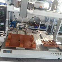 拓航遥控板自动焊锡机变压器自动焊锡机器人图片
