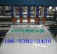 博尔塔拉复合土工膜厂家针刺土工布价格