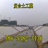 中方县万亩藕池防渗膜建设工程价格HDPE土工膜质量标准与规范